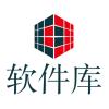 小爱软件库app免费分享下载 v1.0