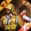 虞生游戏助手app官网版 v1.10.12
