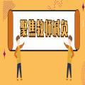 山东教育电视台聚焦教师减负专题节目视频回放地址