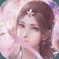 苏御允仙儿最新版官方游戏 v1.0