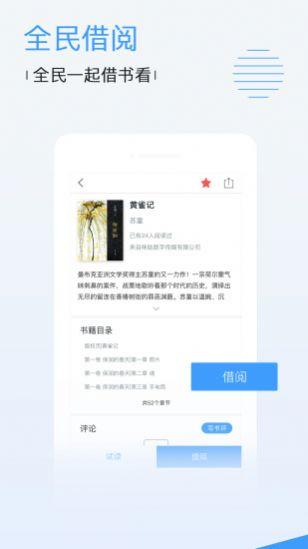 闲暇追剧app最新版软件图片4