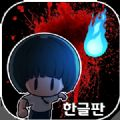 妖怪教室汉化安卓版游戏 v1.0.0
