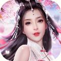 紫帝剑歌手游官网最新版 v1.0