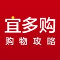 宜多购安卓版app下载 v1.0.0.1