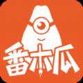 危险跟拍番木瓜漫画免费网页版app下载 v2.0.0