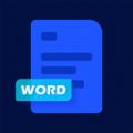 word文档技巧官方app下载 v1.0