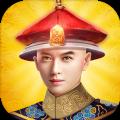 开局当皇帝的游戏爆衣手机游戏破解版 v1.0