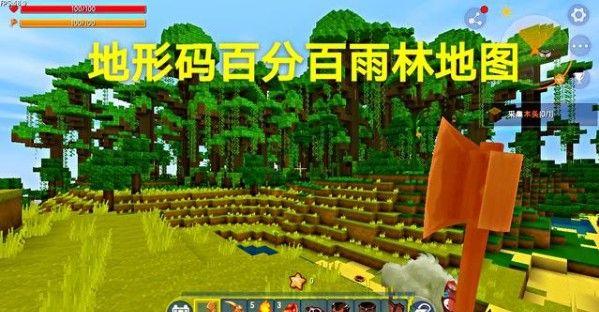 迷你世界雨林地图地形码是什么 2021雨林神庙地形码大全[多图]