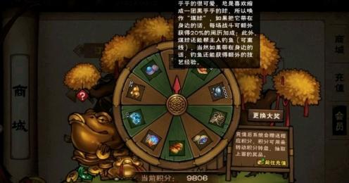 烟雨江湖煤球属性是什么 煤球获取及技能属性详解[多图]
