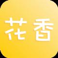 花香交友app一对一真实视频聊天软件下载网址 v1.0