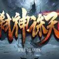 魔兽弑神诛天RPG通关攻略最新完整版 v1.0