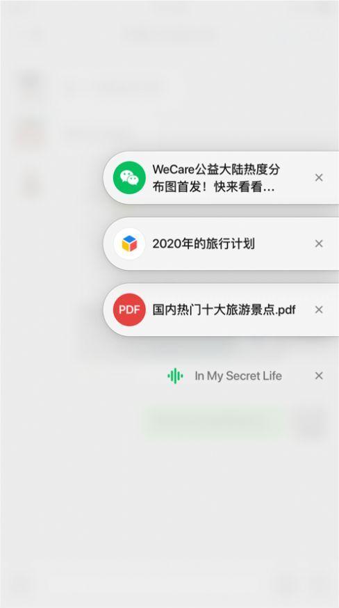微信8.0安卓怎么更新 微信8.0安卓更新下载教程[多图]