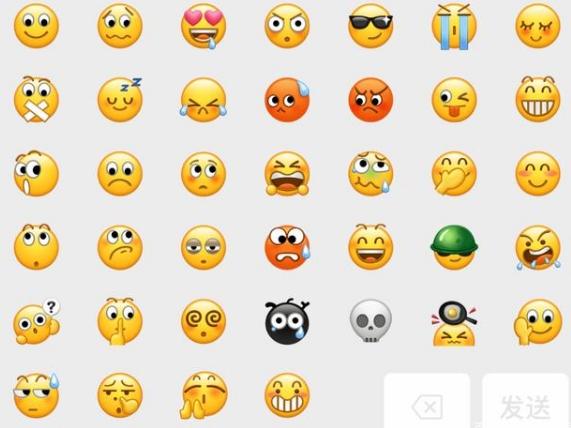 微信8.0表情特效大全 微信8.0表情怎么动[多图]