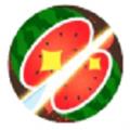 切水果大赛官方版