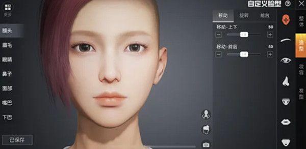 和平精英2021捏脸方案码大全 2021捏脸方案码分享[多图]