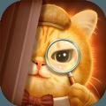 微信橘猫侦探社小程序游戏官方版 v1.1.0