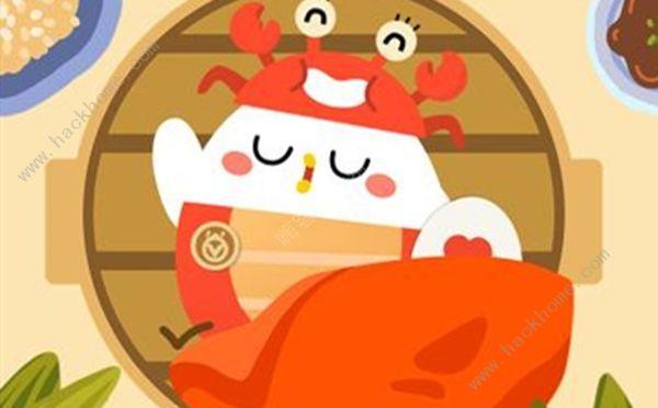 成语八面玲珑最初是形容 支付宝蚂蚁课堂八面玲珑的意思[多图]图片1