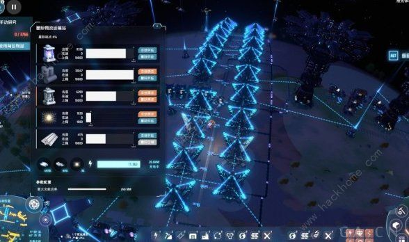 戴森球计划跨星系物流供电怎么布局 跨星系物流电力使用方法[多图]图片2
