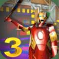 恐怖钢铁侠奶奶游戏最新官方版 v1.0