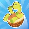蠢蠢的乌龟游戏最新安卓下载 v0.1.7
