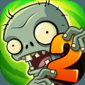 植物大戰僵屍2內購破解版2.7.4最新版 v2.7.4