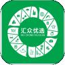 汇众优选安卓版app下载 v7.4.0