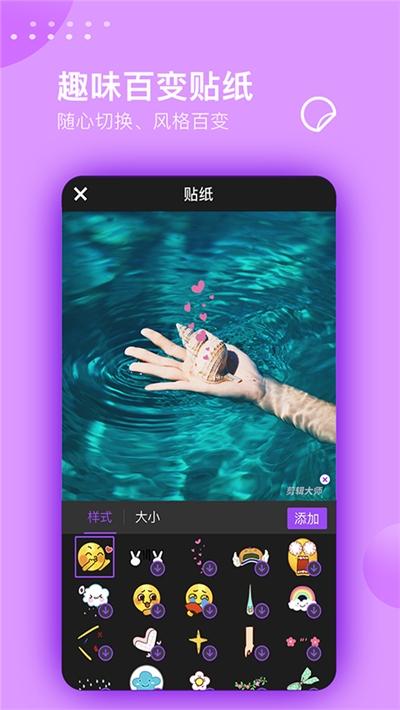 推荐几个适合晚上看的2020免费最新版app图3: