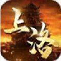上洛腾讯游戏官网测试版 v1.0