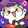 音律动物园游戏下载安卓版 v1.0