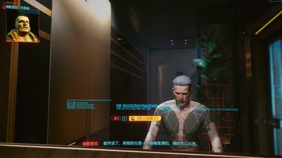 赛博朋克2077隐藏结局触发总汇 2021全隐藏解锁结局一览[多图]