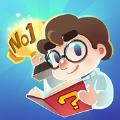 最强答题王柳岩代言app官方版 v1.0