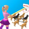 遛狗我贼溜游戏手机安卓版 v1.0.1