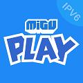 咪咕遊戲盒子app免費正版 v9.2.0