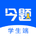 日語今題app手機版 v1.3.0
