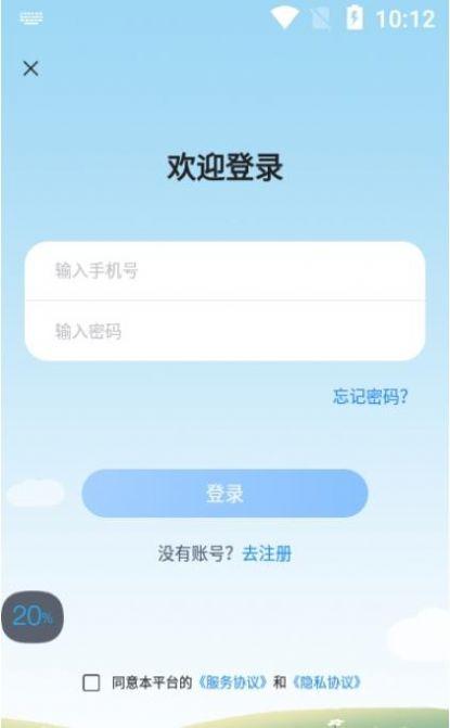 小步智测app官方版下载图1: