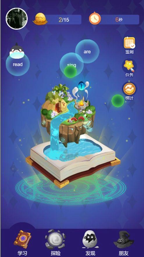 熊猫单词宝游戏最新苹果版图1: