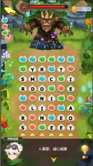 熊猫单词宝游戏最新苹果版图片2
