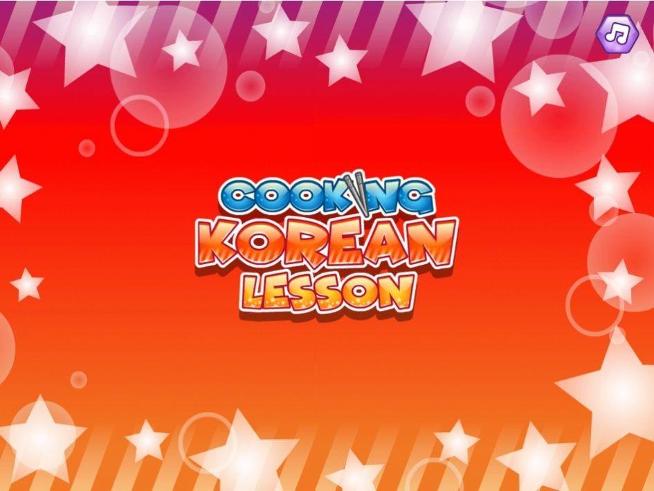 制作韩式料理游戏最新安卓版图3: