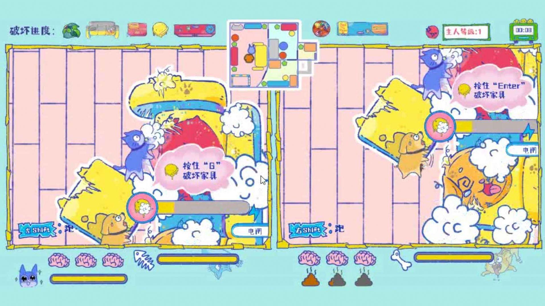 Messy Up模组游戏最新安卓版图片2
