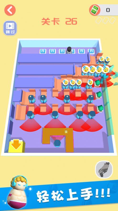 我逃生贼6游戏最新IOS版图1: