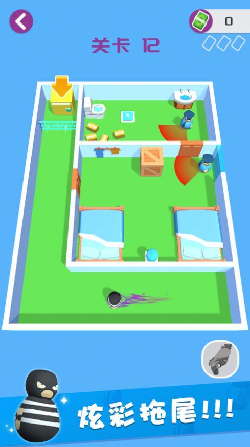 我逃生贼6游戏最新IOS版图2: