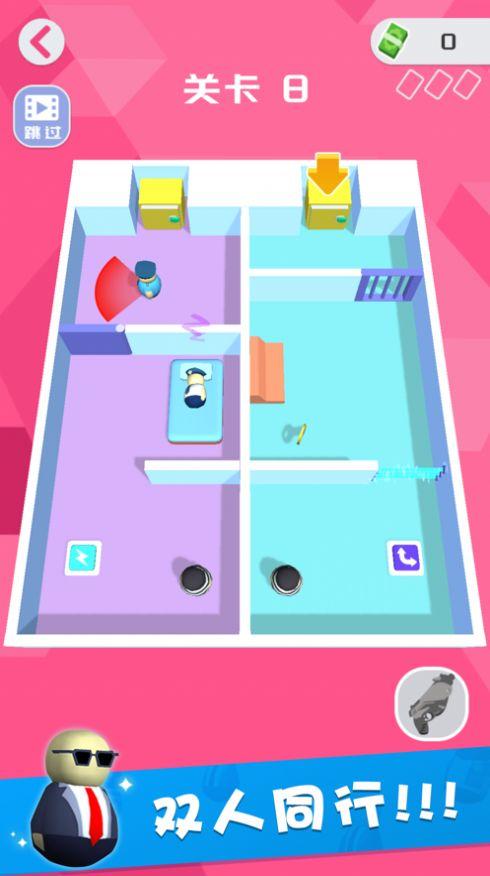 我逃生贼6游戏最新IOS版图3: