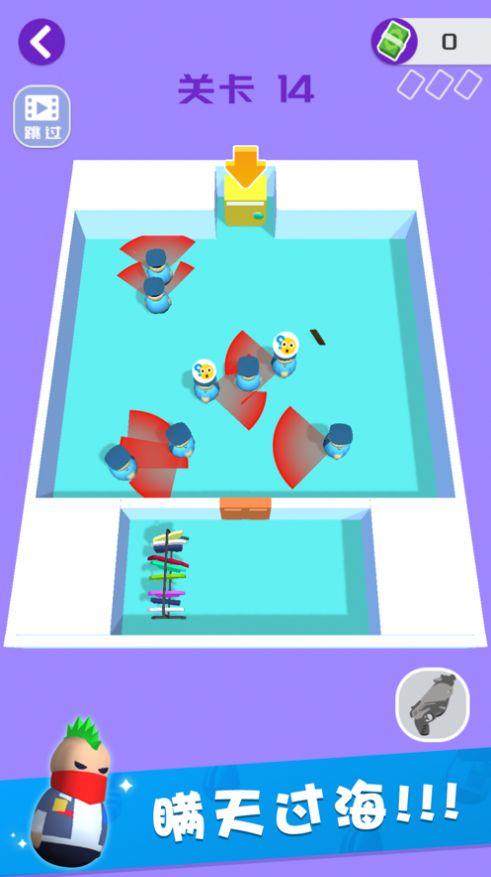 我逃生贼6游戏最新IOS版图片1