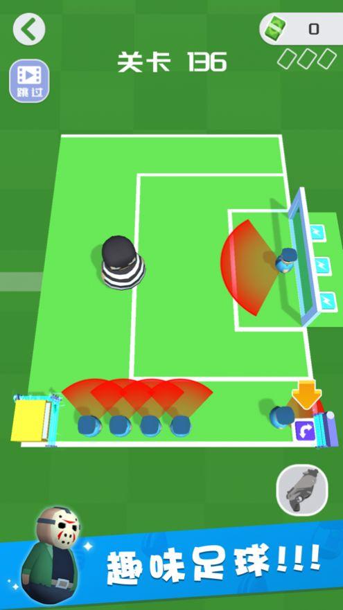 我逃生贼6游戏最新IOS版图片2