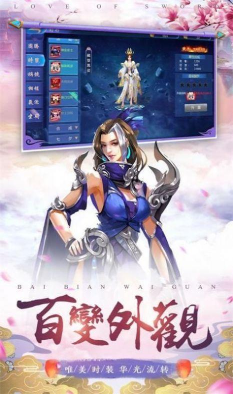登天灵隐手游最新官方版图2: