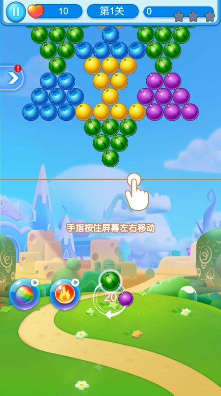 开心水果泡泡安卓版游戏图片1