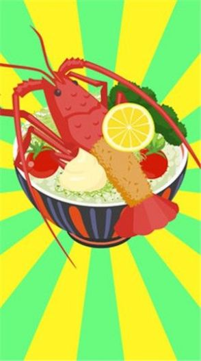 美食制造者官方版安卓游戏图2: