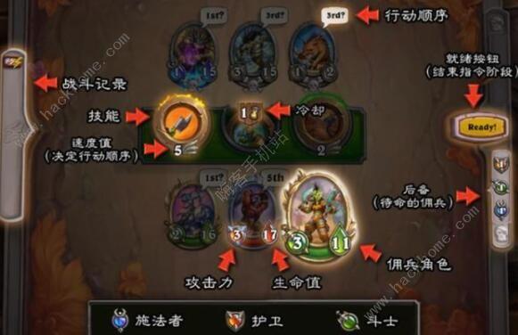 炉石传说佣兵战纪怎么玩 佣兵战纪玩法规则详解[多图]图片2