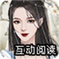 这个姑娘有点坏游戏官方正式版 v1.0