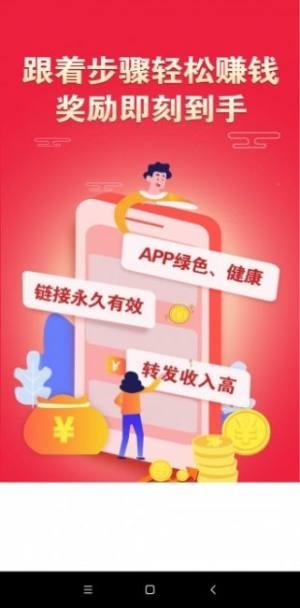 风风转app最新红包版图片1